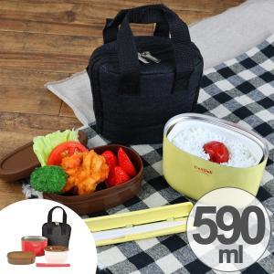 ランチジャー 保温 弁当箱 DeliDeli デリデリ ステンレス スリム バッグ付き 箸付き 590ml ( お弁当箱 ランチボックス 保温弁当箱 )|interior-palette
