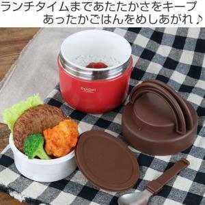 ランチジャー 保温 弁当箱 DeliDeli デリデリ ステンレス どんぶりランチジャー スプーン付き 600ml ( お弁当箱 ランチボックス 丼 麺 )|interior-palette|02