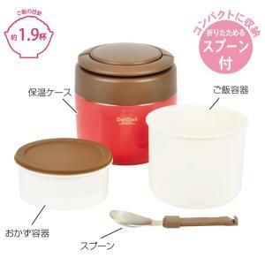 ランチジャー 保温 弁当箱 DeliDeli デリデリ ステンレス どんぶりランチジャー スプーン付き 600ml ( お弁当箱 ランチボックス 丼 麺 )|interior-palette|04
