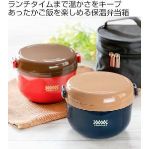 ランチジャー 保温 弁当箱 ほかどん どんぶり ステンレス どんぶり 710ml ( お弁当箱 ランチボックス 丼 麺 )|interior-palette|02