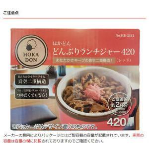 ランチジャー 保温 弁当箱 ほかどん どんぶり ステンレス どんぶり 710ml ( お弁当箱 ランチボックス 丼 麺 )|interior-palette|07