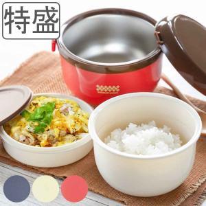 ランチジャー 保温 弁当箱 ほかどん 特盛 どんぶり ステンレス どんぶり 880ml ( お弁当箱 ランチボックス 丼 麺 ) interior-palette