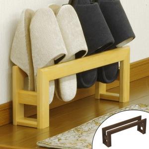 スリッパラック スリッパスタンド 木製 スリム ( 天然木 スリッパ立て スリッパホルダー )|interior-palette