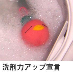 汚れとり アカパックン お洗濯用 汚れ防止 ( 黄ばみ キバミ 除菌 抗菌 湯垢 皮脂 皮脂汚れ )|interior-palette