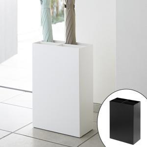 【週末限定クーポン】傘立て smart アンブレラスタンド スマート ワイド ( 玄関 収納 傘たて かさ立て ) interior-palette