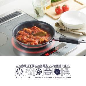アルサス4 フライパン 20cm IH対応 日本製 ( ガス火対応 炒め鍋 キッチン用品 )|interior-palette|05