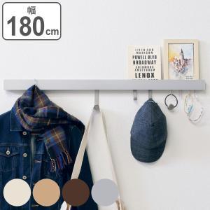 壁掛けフック ハンガーフック スリム長押 幅180cm 木目調 壁面収納 レール ( 壁掛け ウォールフック ウォールラック コートハンガー 収納 ) interior-palette