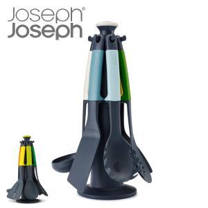 Joseph Joseph ジョゼフジョゼフ エレベートカルーセルセット オパール キッチンツール 6点セット ( キッチン ツール 調理用品 ツールセット )|interior-palette
