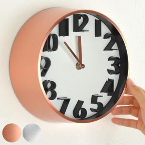 時計 掛け時計 ウォールクロック EDGE UNIVERSAL 直径21cm ( 壁掛け時計 壁掛け メタリック )|interior-palette