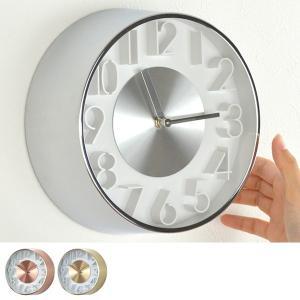 時計 掛け時計 ウォールクロック EDGE SOPHISTICATION 直径21cm ( 壁掛け時計 壁掛け メタリック )|interior-palette