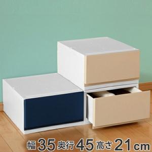 収納ケース プラスチック 引き出し フロスト 彩 幅35×奥行44×高さ20cm チェスト 日本製 ( 収納 収納ボックス 衣装ケース クローゼット収納 )|interior-palette