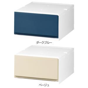 収納ケース プラスチック 引き出し フロスト 彩 幅35×奥行44×高さ20cm チェスト 日本製 ( 収納 収納ボックス 衣装ケース クローゼット収納 )|interior-palette|03