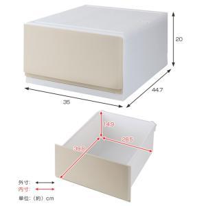 収納ケース プラスチック 引き出し フロスト 彩 幅35×奥行44×高さ20cm チェスト 日本製 ( 収納 収納ボックス 衣装ケース クローゼット収納 )|interior-palette|04