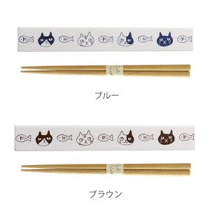 箸・箸箱セット ねこだまり スライド 箸 箸箱 弁当用 日本製 ( お弁当 弁当グッズ はし セット ケース ねこ 猫 ネコ )|interior-palette|02