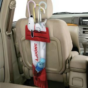 傘立て アンブレラケース スヌーピー ポケット付き ハウス ( 傘ケース 傘カバー 車 )|interior-palette