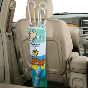 傘立て アンブレラケース リラックマ ポケット付き ( 傘ケース 傘カバー 車 )|interior-palette
