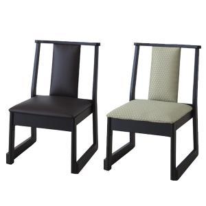 【12時間限定クーポン】座椅子 お座敷チェア ロータイプ スタッキング 座面高38cm ( チェア いす 椅子 コンパクト ) interior-palette