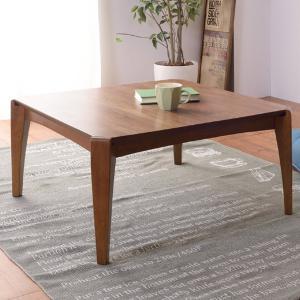こたつテーブル 正方形 75×75cm