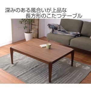 こたつテーブル 幅105cm ( こたつ コタツ 座卓 )|interior-palette|02