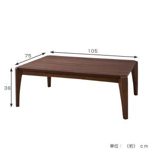 こたつテーブル 幅105cm ( こたつ コタツ 座卓 )|interior-palette|03