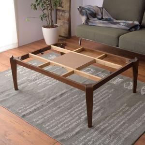 こたつテーブル 幅105cm ( こたつ コタツ 座卓 )|interior-palette|04