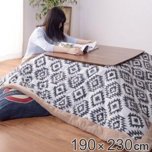 薄掛けコタツ布団 長方形 190x230cm