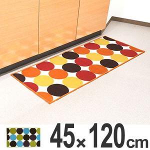 キッチンマット 120 45×120cm 洗える 滑り止め インテリアマット ミラクルドット ( キッチン マット 120cm ロングマット )|interior-palette