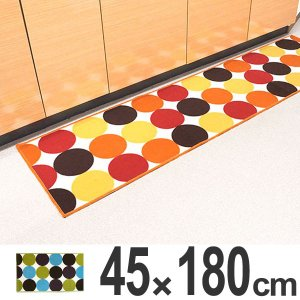 キッチンマット 180 45×180cm 洗える 滑り止め インテリアマット ミラクルドット ( キッチン マット 180cm ロングマット )|interior-palette