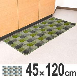 キッチンマット 120 45×120cm 洗える 滑り止め インテリアマット リベルタ ( キッチン マット 120cm ロングマット )|interior-palette
