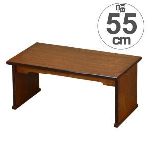 折りたたみ机 座卓 木製 あおい 幅55cm ( テーブル 机 折りたたみ 和室 和 置き床 床の間 飾り台 )|interior-palette