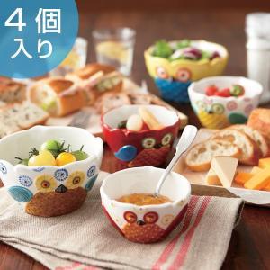 【今だけポイント5倍】ボウル 4個入り 洋食器 Happy Owl ふくろう ( 食器 陶器 電子レンジ 入れ子 )|interior-palette
