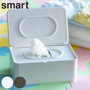 おしり拭き ウェットティッシュ ケース シンプル smart スマート ( おしり拭きケース おしりふきケース お尻拭きケース お尻拭き おしりふき ベビー用品 )|interior-palette