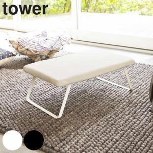 【週末限定クーポン】アイロン台 スチールメッシュ 軽量 タワー tower ( プレス台 アイロンマット アイロン掛け アルミコート 軽量 )|interior-palette