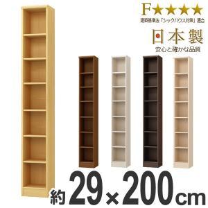 本棚 ブックシェルフ エースラック カラーラック 約幅29cm 高さ200cm ( オープンラック フリーラック ラック 収納棚 棚 カラーボックス )|interior-palette