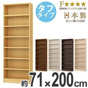 本棚 ブックシェルフ エースラック カラーラック 強化棚板タイプ 約幅71cm 高さ200cm ( オープンラック フリーラック 収納棚 )|interior-palette
