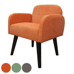 ソファ カフェチェア 布張り 1人掛け ( ソファー 椅子 一人掛け ) interior-palette