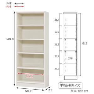 本棚 ブックシェルフ エースラック カラーラック 約幅60cm 約高さ150cm ( オープンラック フリーラック ラック 収納棚 棚 カラーボックス ) interior-palette 04