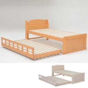 ベッド 木製ベッド ペアベッド シングル ( ベッド本体 シングルベッド サブベッド )|interior-palette