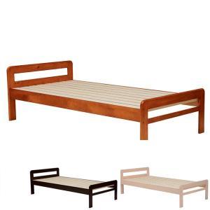ベッド シングルベッド 木製 ( ベッド本体 シングル 木製ベッド )|interior-palette