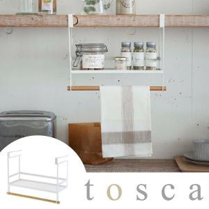 調味料ラック 戸棚下調味料ラック ホワイト トスカ tosca ( キッチン収納 戸棚下収納 ペーパーホルダー )|interior-palette