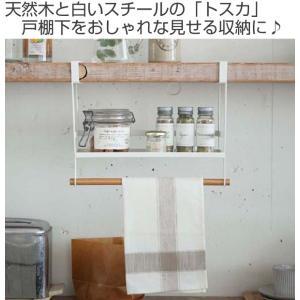 調味料ラック 戸棚下調味料ラック ホワイト トスカ tosca ( キッチン収納 戸棚下収納 ペーパーホルダー )|interior-palette|02