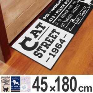 キッチンマット 180 45×180cm 洗える 滑り止め インテリアマット Nekosulu ネコスル ( キッチン マット 台所マット キッチン用品 )の写真