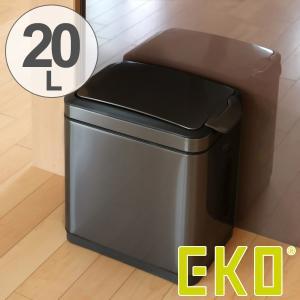 ゴミ箱 20L ステンレス ふた付き EKO ティナ タッチビン ガンメタ 内バケツ ( ごみ箱 ダストボックス ステンレス製 ) interior-palette