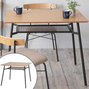 ダイニングテーブル anthem 幅90cm ( 食卓 テーブル 木製 )|interior-palette