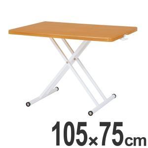 テーブル リフティングテーブル 幅105cm ( 昇降テーブル リフトテーブル ローテーブル ) interior-palette