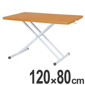 テーブル リフティングテーブル 幅120cm ( 昇降テーブル リフトテーブル ローテーブル ) interior-palette