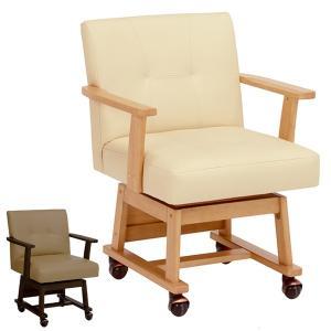 チェア 回転チェアー ダイニングチェア ( 椅子 いす チェアー )|interior-palette
