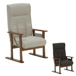 座椅子 高座椅子 リクライニングチェア ( 椅子 いす チェア )|interior-palette