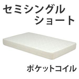 マットレス セミシングルサイズ ショート丈(ポケット) ( マット 敷布団 ポケットコイル )|interior-palette
