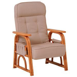 籐 ラタン ギア付き座椅子 リクライニング